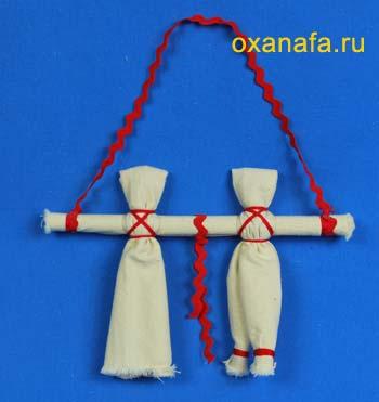 Свадебные кувадки – неразлучники. Русская народная кукла