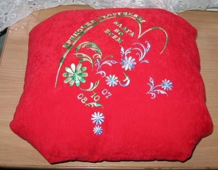 Декоративная подушка с машинной вышивкой