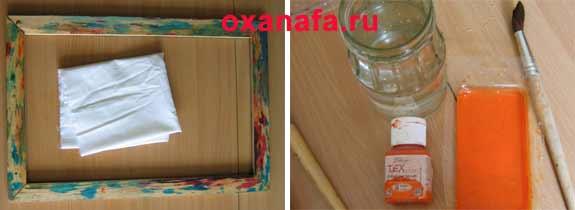 Материалы для батика