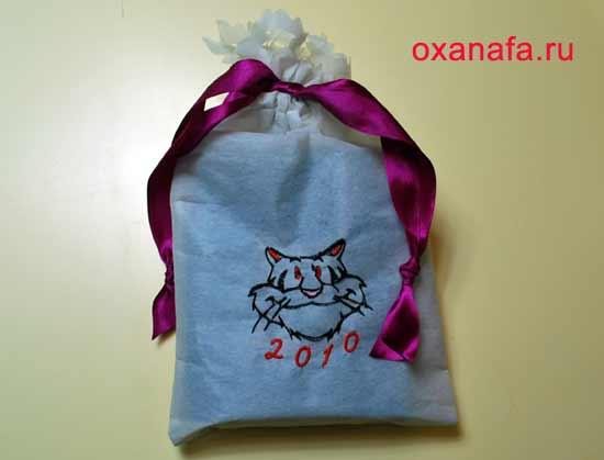 Подарочный мешочек с машинной вышивкой тигра