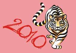Календарь 2010 года бесплатно