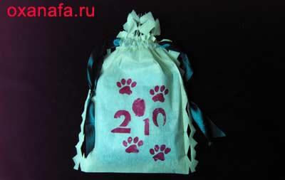 Подарочная упаковка к 2010 году