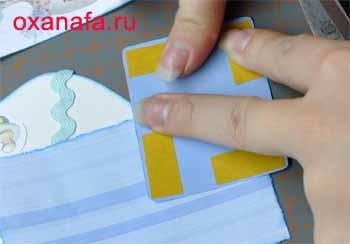 Этапы изготовление открытки ручной работы