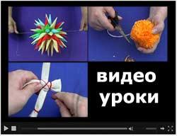 видео мастер классов