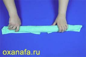свернуть полотенце