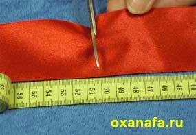 разрезать атласную ленту