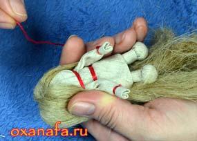 перевязать волосы кукле красной ниткой