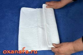 складываем полотенце пополам