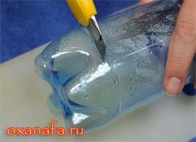 обрезать дно у пластиковой бутылки